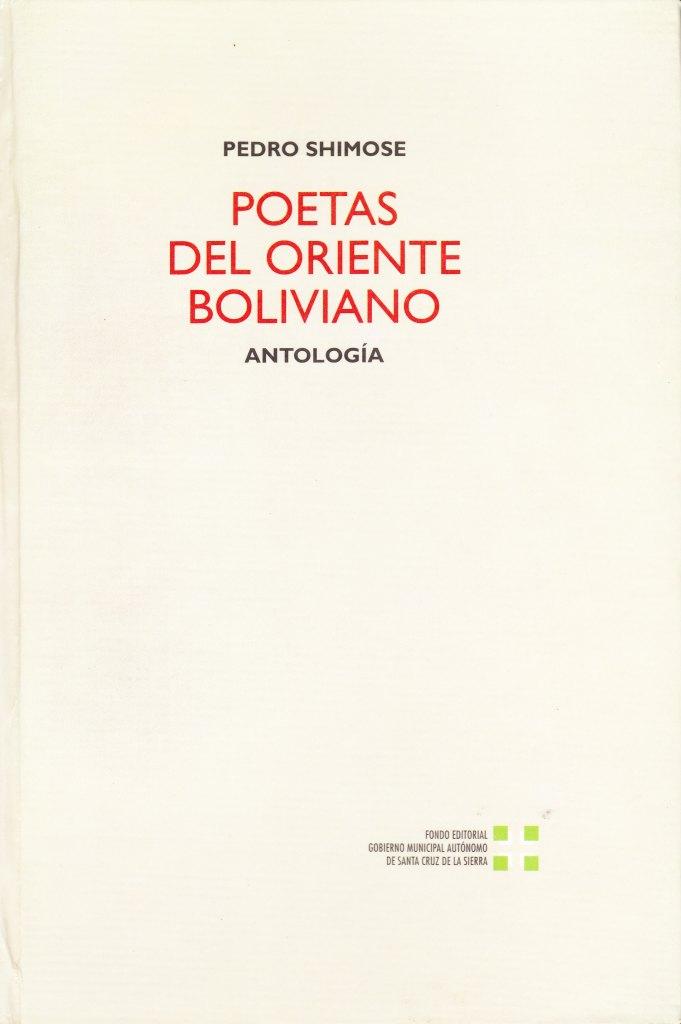 - shimose-poetas-del-oriente-boliviano-1